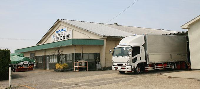 上野工業 社屋外観写真